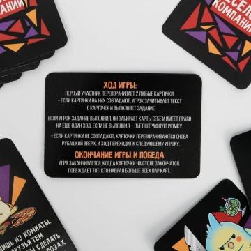 """Игра для взрослых с карточками """"Для веселой компании"""""""