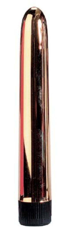 Золотистый гладкий вибромассажер Gopaldas - 17 см.