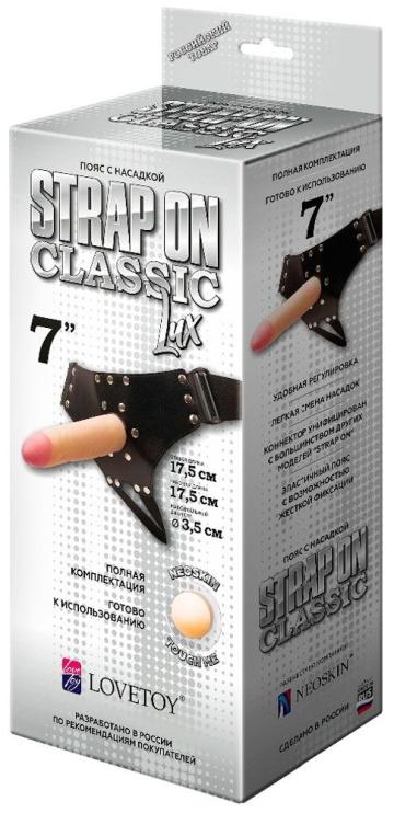 Пояс-трусики с насадкой Classic lux-Duke - 17,5 см.