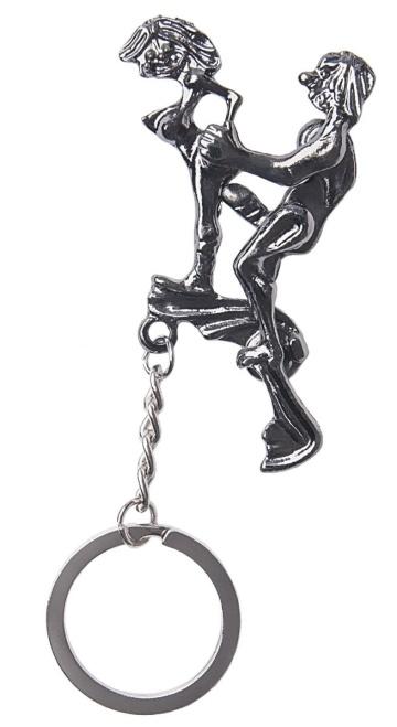 "Серебристый брелок для ключей ""Пара"""