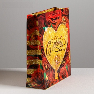 """Подарочный пакет """"С любовью"""" - 11 х 14 см."""
