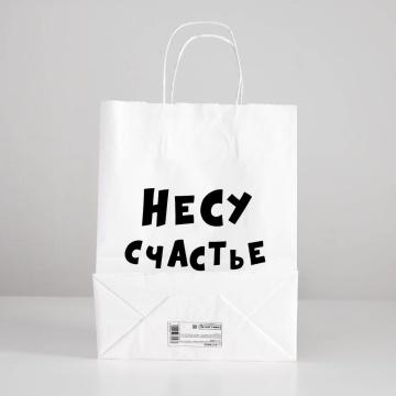 """Подарочный пакет """"Романтичная парочка"""" - 30 х 24 см."""