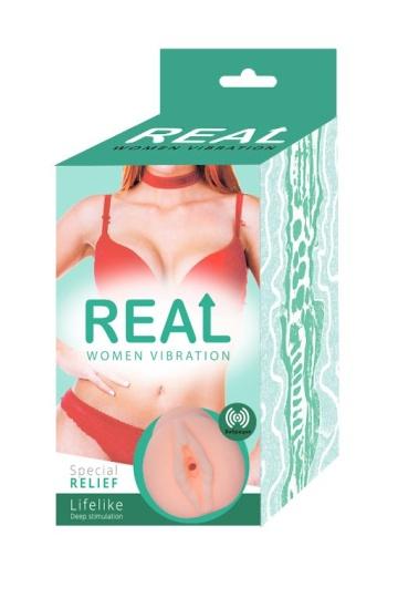 Телесный мастурбатор-вагина Real Women Vibration