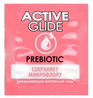 Лубрикант на водной основе Active Glide с пребиотиком - 3 гр.