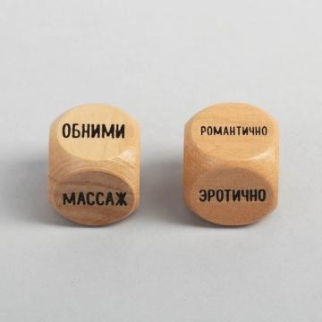 Игральные кубики для двоих «Идеальный вечер»