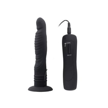 Черный вибромассажер Ripple Dildo Vibe 5.5 - 14 см.